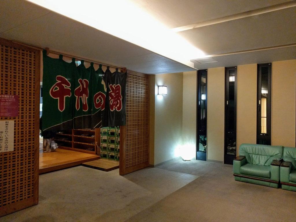 Hotel Sansuien in Kochi, Japan