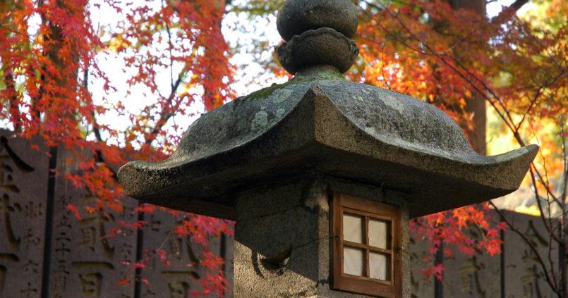 Святилище Котохира, префектура Кагава (осенние краски Японии)