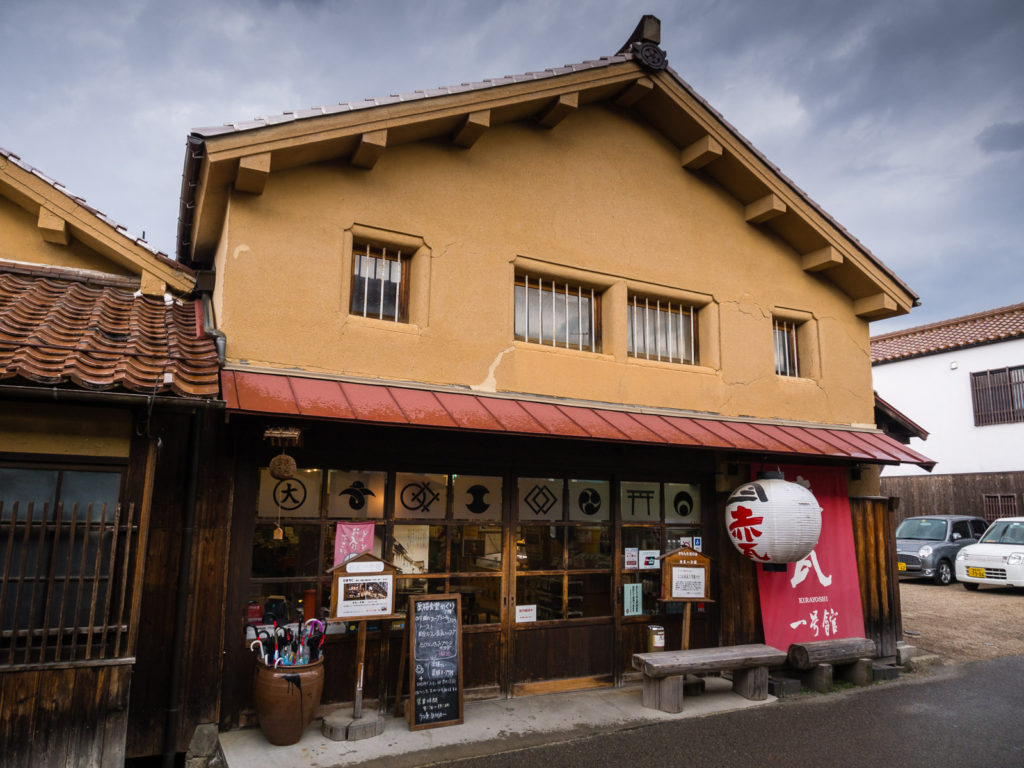 Kurayoshi historic merchant quarter (Tottori prefecture, Japan)