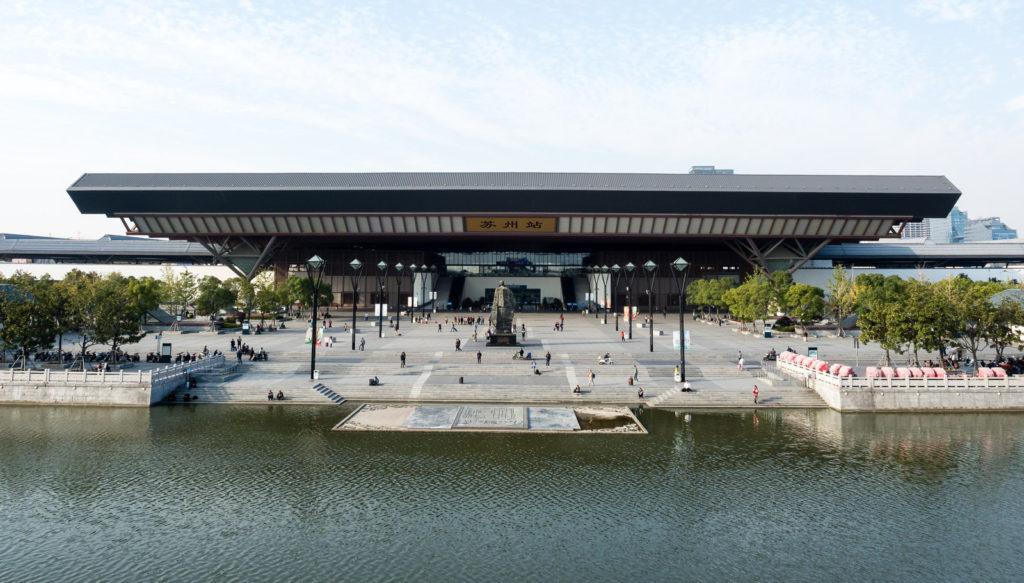 Железнодорожная станция Сучжоу