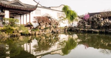Классический китайский сад в Сучжоу
