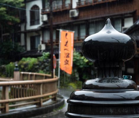 Shimobe Onsen, Yamanashi prefecture, Japan