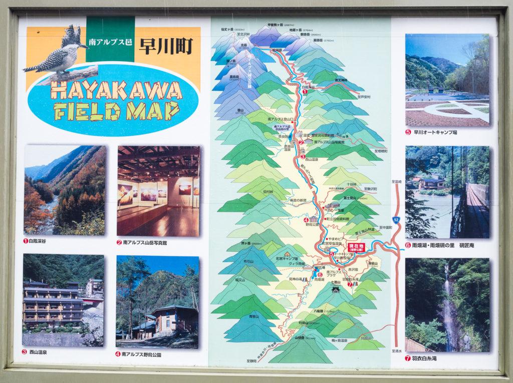 Долина реки Хаякава, префектура Яманаси