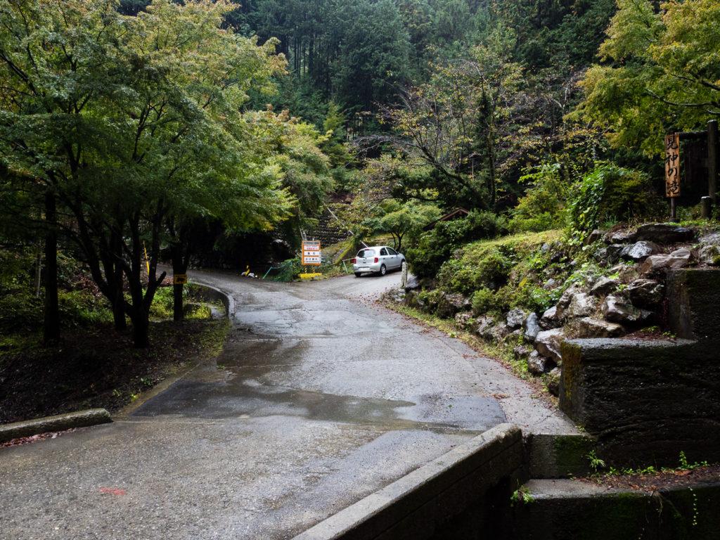Kenshin-no-taki, Hayakawa, Yamanashi prefecture, Japan
