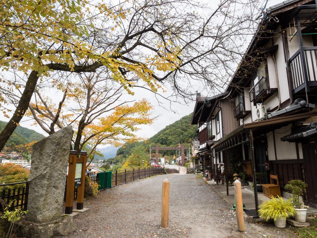 Fukushima Sekisho