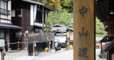Kiso Fukushima historic district
