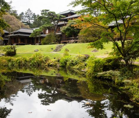 Императорская вилла Тамодзава в Никко (особняк в традиционном стиле и сад)
